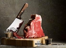 Ambiente Steak
